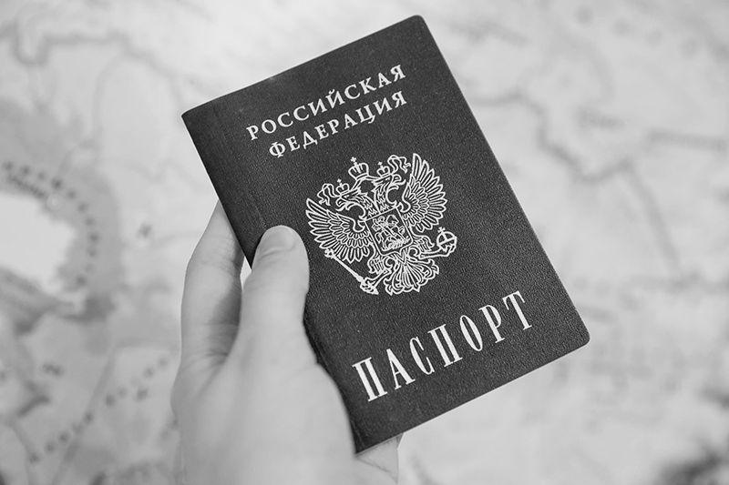 Найти данные о человеке в Каспийске, цена услуги